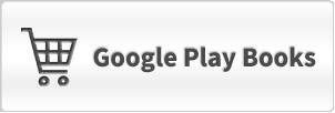 GooglePlayBook